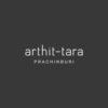 arthit logo